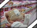 sicurezza alimentare_rid